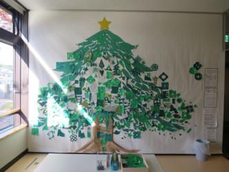 緑のツリーの写真